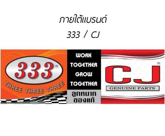 Brand 333&cj